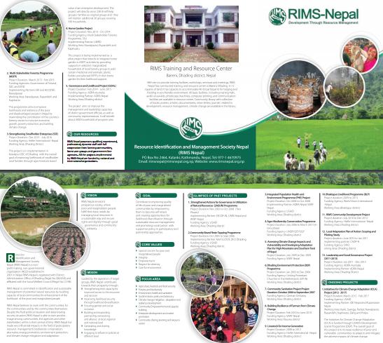 Rims Brochure 2071